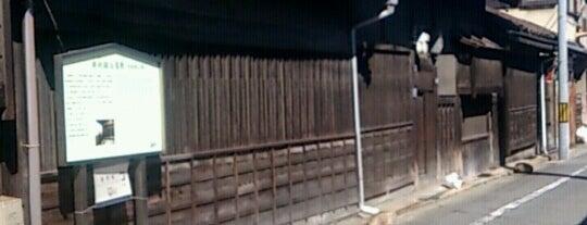 旧鉄砲鍛治屋敷 is one of 中世・近世の史跡.