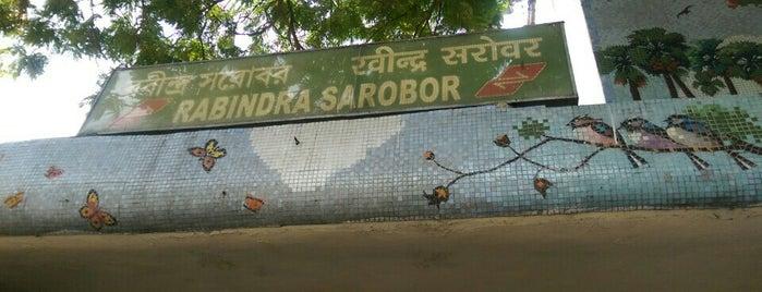 Rabindra Sarobar Metro Station is one of Kolkata.