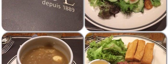 Paul is one of Bares, restaurantes y otros....