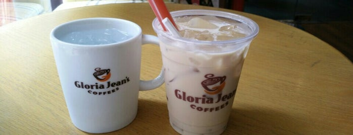 Gloria Jean's Coffees is one of Sai Gon list.