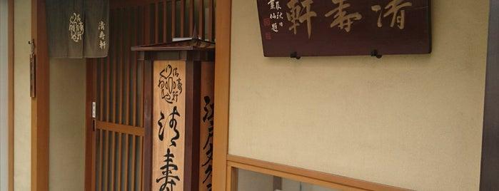 清寿軒 is one of 🍰デザート・スイーツ🍰.