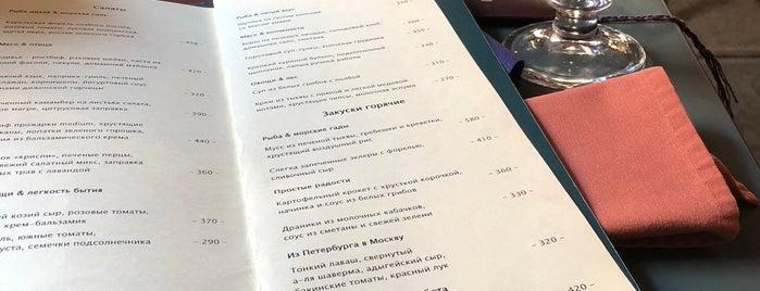 L.Brik Cafe is one of Рестораны СПб.