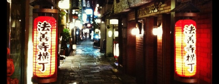 Hozenji Yokocho is one of Japan To Do.