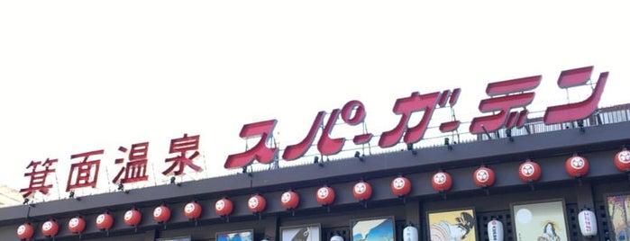 箕面温泉スパーガーデン is one of 銭湯.