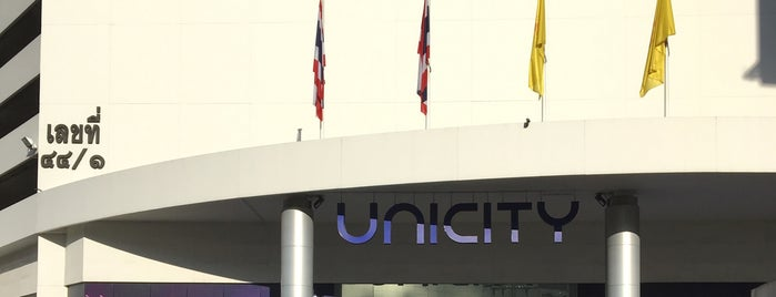 Unicity Marketing (Thailand) Co., Ltd. is one of Work places.