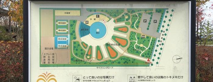 南砺市園芸植物園 (フローラルパーク) is one of とやまのサイクリングロード.