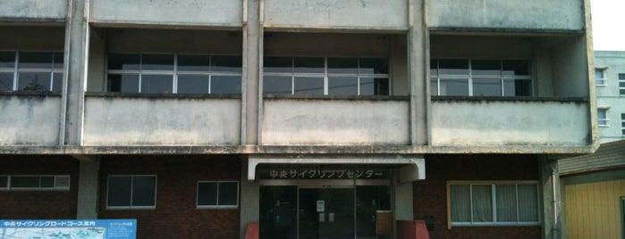 中央サイクリングセンター跡 is one of とやまのサイクリングロード.