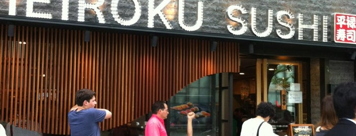 Heiroku Sushi is one of ランチ~♬.