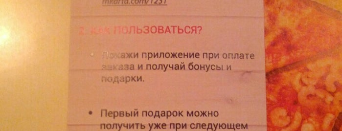 Any.pasta.pizza.bar is one of Бонусы в Питере.