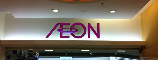 AEON is one of Ney's Shop Til You Drop.