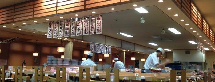 回転寿司 旬楽 苫小牧柳町店 is one of Favorite Food.