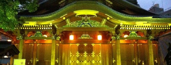 Yushima Seido is one of 近現代.