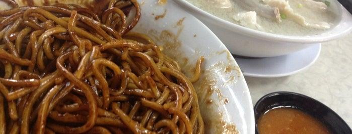 Kim Hing Lee 金興利茶室- 沙巴亚庇生肉面 is one of Yeh's Fav Food!! ^o^.