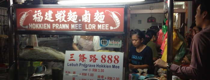 Presgrave St. Hawker Stalls (三条路 3rd Rd.) is one of Yeh's Fav Food!! ^o^.