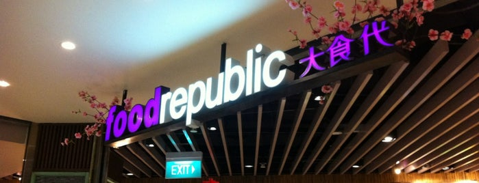 Food Republic is one of Singapore Foodie.
