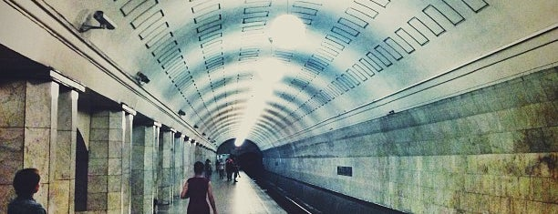 metro Okhotny Ryad is one of Complete list of Moscow subway stations.