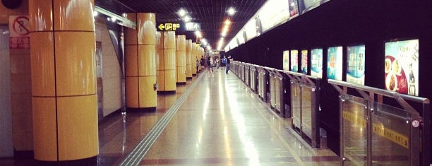 Jing'an Temple Metro Stn. is one of Metro Shanghai.