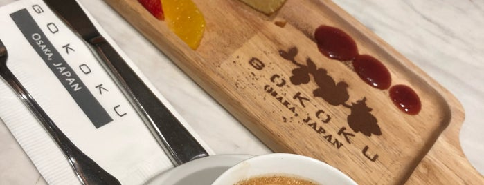 GOKOKU is one of Sweet and Cafe 💕🍰☕️.