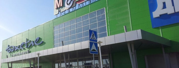 МЕГА Казань is one of Top picks for Malls.