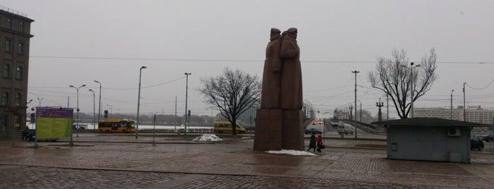 Strēlnieku laukums is one of Unveil Riga : Atklāj Rīgu : Открой Ригу.