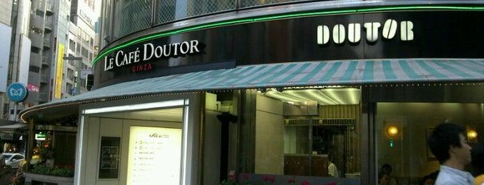Le Café Doutor is one of lieu a Tokyo 2.
