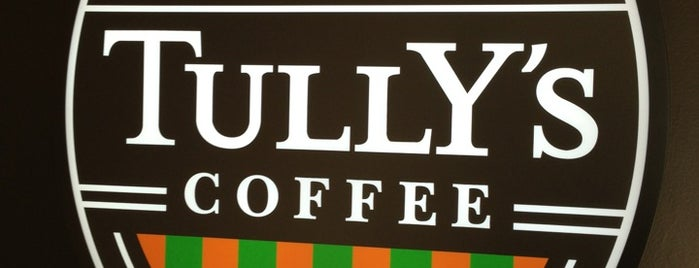 TULLY'S COFFEE グランフェスタ姫路店 is one of 電源.