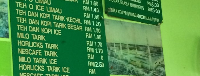 Mamak sup is one of Makan Time..