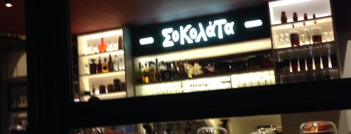 SOKOLATA is one of Athens Approved.