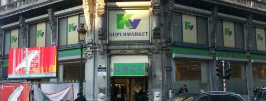 Kam Yuen is one of Things to visit in Brussels.