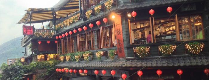 阿妹茶樓 is one of Taipei.