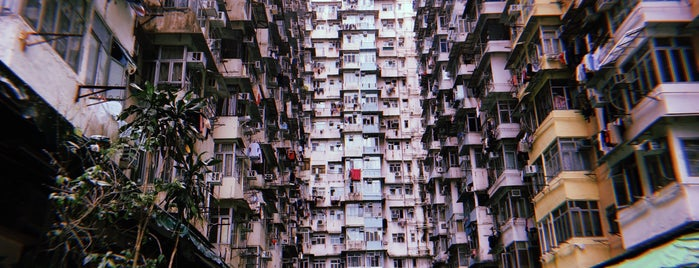 Quarry Bay 鰂魚涌 is one of My favorites for districts.