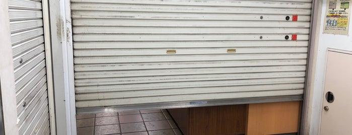 石水庭 亀山PA下り店 is one of 電源 コンセント スポット.