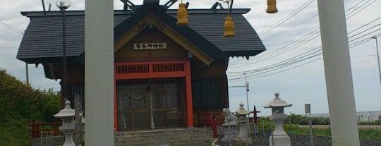 宗谷岬神社 is one of 氣になる.