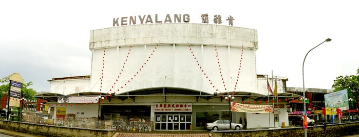 Kenyalang Shopping Centre is one of TO DO SOON.