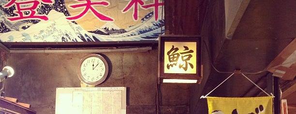 鯨の登美粋 is one of lieu a Tokyo 2.