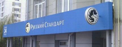 банк русский стандарт рязань циолковского