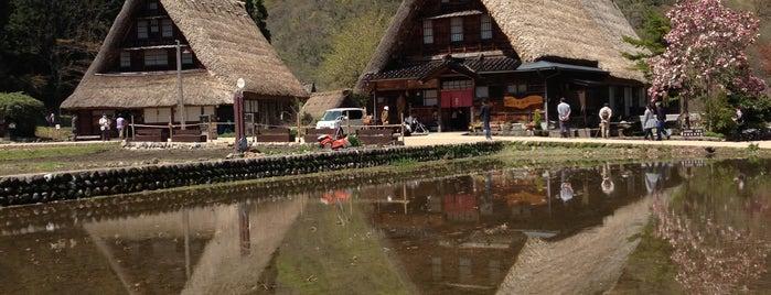 Suganuma Gassho-style Village is one of 北陸.