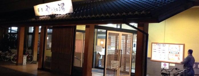 やまとの湯 壬生店 is one of 銭湯.