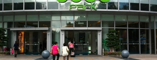 Coco Park is one of Shenzhen.
