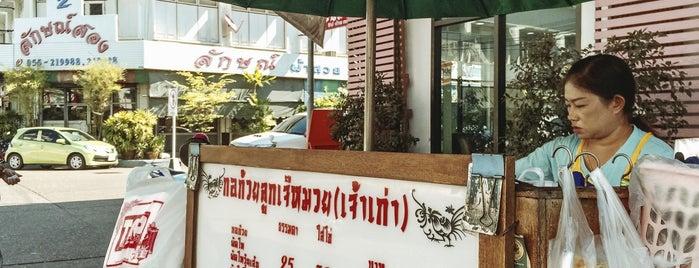 ผัดไทกอก้วย is one of Phitsanulok (พิษณุโลก).