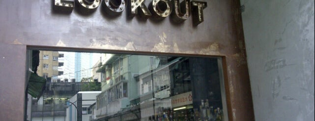 Ted's Lookout is one of Eats   Hong Kong.