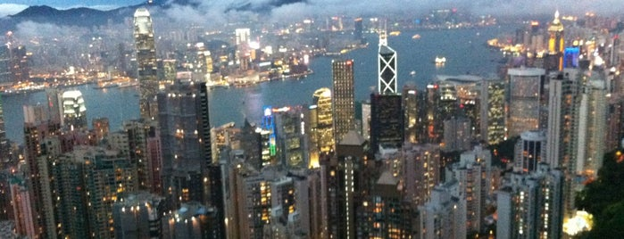 Victoria Peak is one of World.
