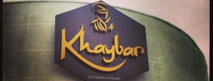 Khaybar is one of MAYORSHIPS.