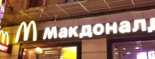 McDonald's is one of Санкт-Петербург.