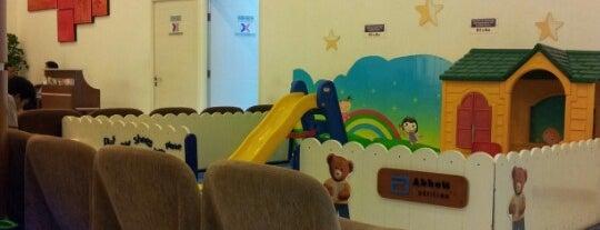 Brawijaya Women & Children Hospital is one of It's a Boy! & It's a Girl! Badge.