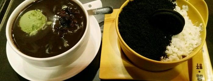 甜品•軒 Desserts Library is one of Johor/JB :Cafe connoisseurs Must Visit.