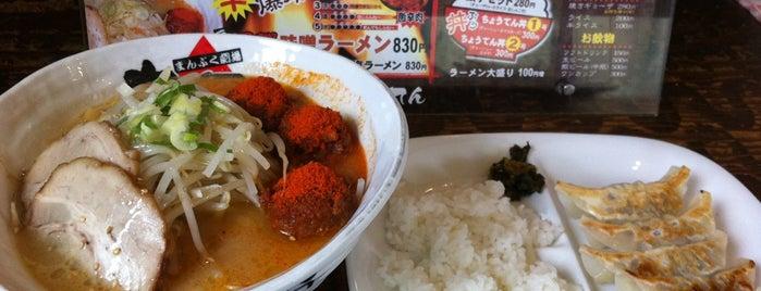 ちょうてん is one of Ramen shop in Morioka.