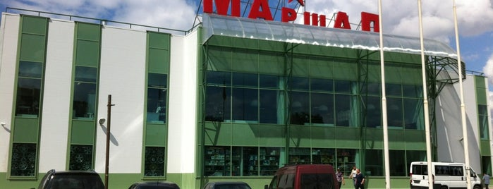 Автоцентр «Маршал» is one of Сп.