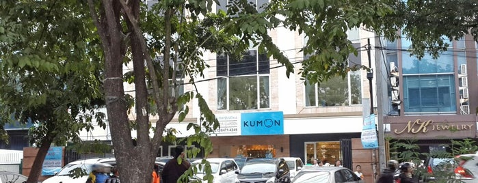 Kumon Sunter Garden is one of Sunter.