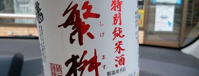 セブンイレブン 八女蒲原店 is one of セブンイレブン 福岡.